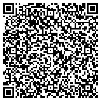 QR-код с контактной информацией организации НЕСТЕРКА ОДО