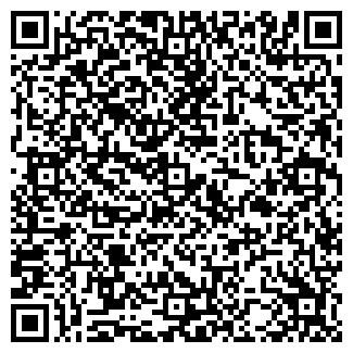 QR-код с контактной информацией организации АСТРА-СТ ЗАО