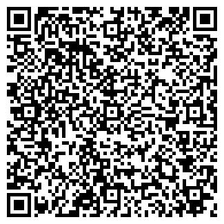 QR-код с контактной информацией организации ГРАНДИФЕНС