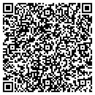 QR-код с контактной информацией организации ЗУБР МАГАЗИН