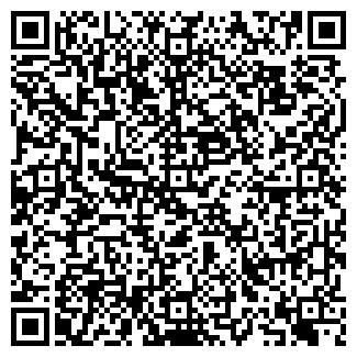 QR-код с контактной информацией организации СИГНАЛ-Т
