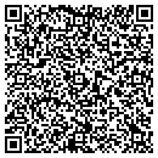 QR-код с контактной информацией организации СПАСС-ТМ ООО