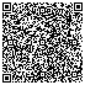 QR-код с контактной информацией организации ТЮМЕНЬСВЯЗЬСЕРВИС