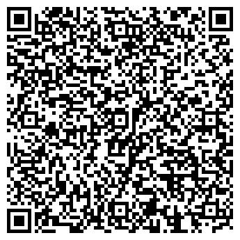 QR-код с контактной информацией организации ООО СТРОЙМОНТАЖИЗОЛЯЦИЯ