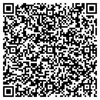 QR-код с контактной информацией организации НОСТРА СООО