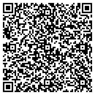 QR-код с контактной информацией организации МИАСС-СЕРВИС