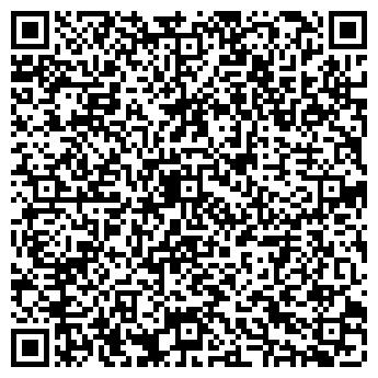 QR-код с контактной информацией организации ТЮМЕНЬЭЛЕКТРОНАСОС
