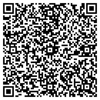 QR-код с контактной информацией организации НТС ОДО
