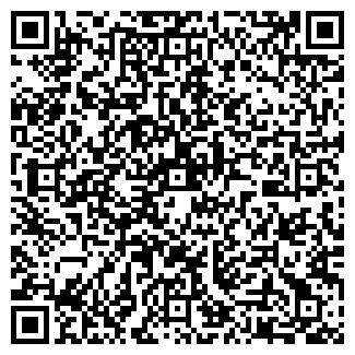 QR-код с контактной информацией организации СТАЛК ООО