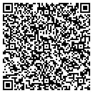 QR-код с контактной информацией организации КОНТЭКС