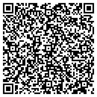 QR-код с контактной информацией организации ИКОМ ООО
