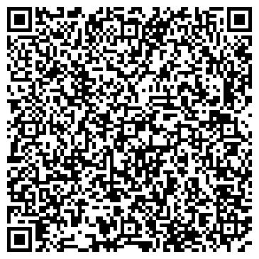 QR-код с контактной информацией организации СИБИРСКИЙ УТЕПЛИТЕЛЬ 21 ВЕКА ОРГАНИЗАЦИЯ