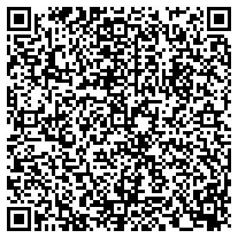 QR-код с контактной информацией организации ТЕЛЕКС ТОРГОВАЯ КОМПАНИЯ