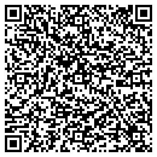 QR-код с контактной информацией организации АСКАР ЗАО