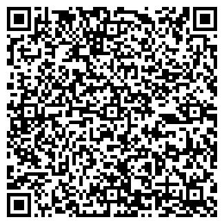 QR-код с контактной информацией организации ЗАО ГАММА