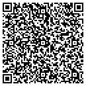 QR-код с контактной информацией организации ВИТРУМ-Н ООО