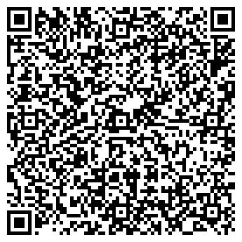 QR-код с контактной информацией организации ТЮМЕНЬТОРГПРОЕКТСЕРВИС ПКФ