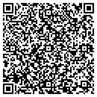 QR-код с контактной информацией организации ВЕЛЬД ТОО