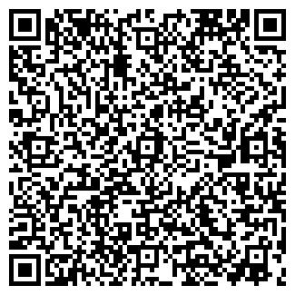 QR-код с контактной информацией организации ВИТРУМ ЗАО