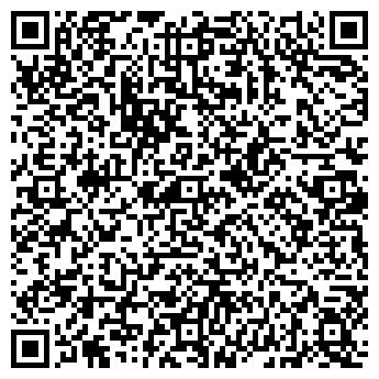 QR-код с контактной информацией организации КИФАТО ЦЕНТР ООО