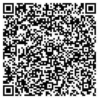 QR-код с контактной информацией организации КСПС