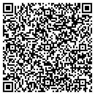 QR-код с контактной информацией организации ОБУВЬТОРГ КТУП