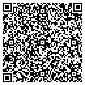 QR-код с контактной информацией организации ЗАО СТРОЙМАШСЕРВИС