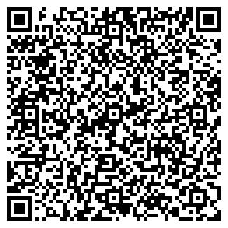 QR-код с контактной информацией организации ООО ТЮМЕНЬЭНЕРГОБЫТ