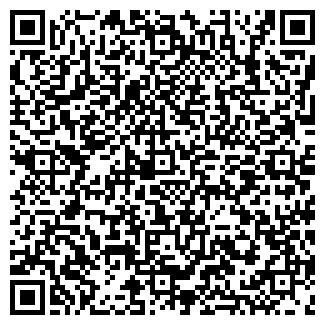 QR-код с контактной информацией организации ООО ЭНЕРГОНЕФТЬ