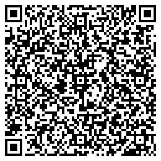 """QR-код с контактной информацией организации ООО """"ТАЙРА"""""""