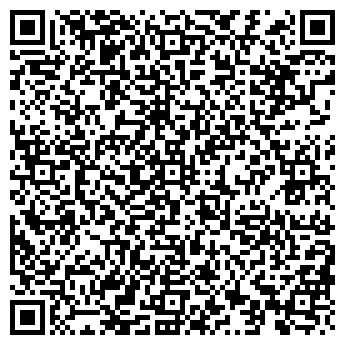 QR-код с контактной информацией организации ООО ТЮМЕНЬГАЗКОМПЛЕКТ