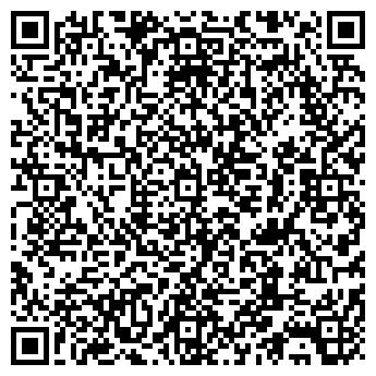 QR-код с контактной информацией организации ТЮМЕНЬ-ДЕМАЙНИНГ ООО