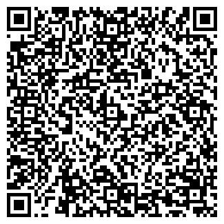 QR-код с контактной информацией организации ВИКУС ТПК ООО