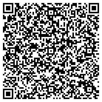 QR-код с контактной информацией организации ТЮМЕНЬАВТОДИЗЕЛЬ ООО
