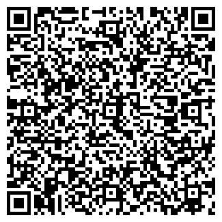 QR-код с контактной информацией организации ОРБИТА ОДО