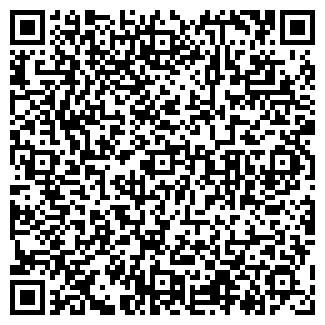 QR-код с контактной информацией организации ООО КОНТИНЕНТ-СЕРВИС