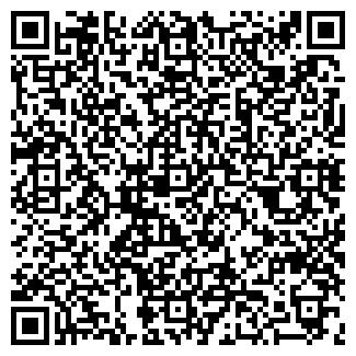 QR-код с контактной информацией организации АЛЕНТ ООО