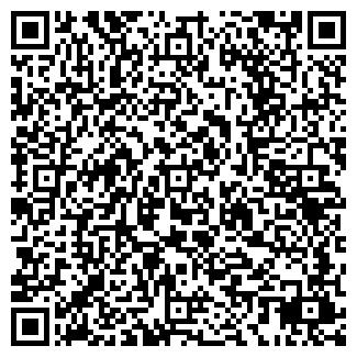 QR-код с контактной информацией организации ООО АЛЫЕ ПАРУСА