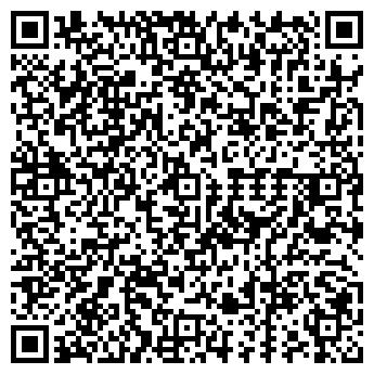 QR-код с контактной информацией организации ВЕРТЕКС-ИНЖИНИРИНГ