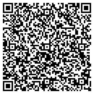 QR-код с контактной информацией организации ООО КЛИМАТ-2000