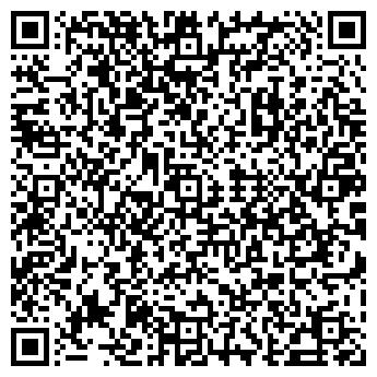QR-код с контактной информацией организации ООО ПОЛЯРНАЯ ЗВЕЗДА