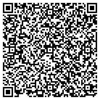 QR-код с контактной информацией организации ВЕНТА-ТЮМЕНЬ ООО