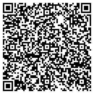 QR-код с контактной информацией организации ДОКТОР ХЛАДО