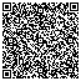 QR-код с контактной информацией организации КЛИМАТРОН ООО