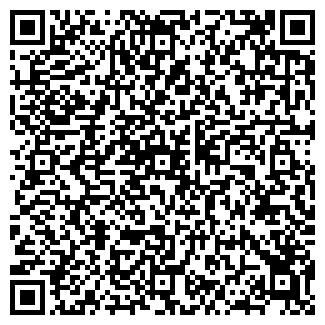 QR-код с контактной информацией организации СИБИНРОС