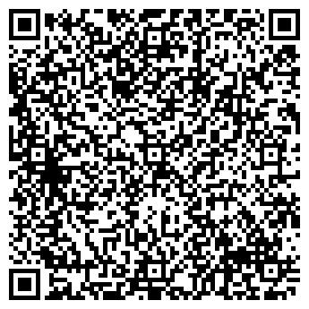 QR-код с контактной информацией организации ООО ХОЛОД