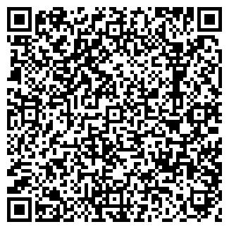 QR-код с контактной информацией организации ЗАО ХИМПРИБОР