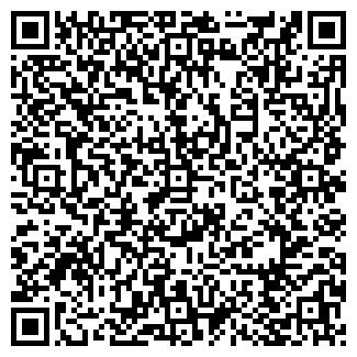 QR-код с контактной информацией организации ЛИФТКОМ ООО