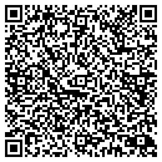 QR-код с контактной информацией организации ОТЕЛЬ КТСУП