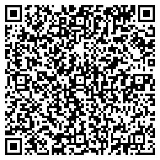 QR-код с контактной информацией организации ЗАО ВЕКТОР
